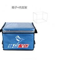 62升蜂鸟闪电配送保温外卖箱美团百度饿了吗送餐玻璃钢内支架 蜂鸟配 套餐一