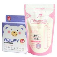 存奶袋 储奶袋 母乳保鲜袋30枚彩色180ml母乳储存袋