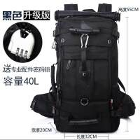 男士�p肩包�敉膺\�拥巧桨�男�p便旅游旅行包多功能背包大容量��包