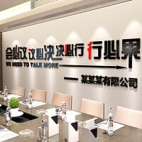 公司室布置装饰亚克力墙贴企业文化墙贴画办公室激励标语贴纸 769会议-款1-红+黑-有公司名 超