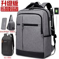 商务男士双肩包中学生书包时尚韩版潮背包简约电脑包休闲女旅行包