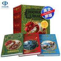 现货 英文原版 霍格伍兹图书馆3册套装 精装 神奇动物在哪里 周边 The Hogwarts Library box S
