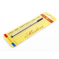正品 梅第奇MEDMIC 101签字笔芯 宝珠笔芯 专用笔芯 黑色 0.5mm
