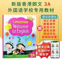 新版香港朗文小学英语教材 Longman Welcome to English Gold 3A新版课本 3年级上学期少儿英语教材含在线学习平台送电子资源包