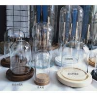 音乐盒玻璃罩子透明微景观永生花干花展示12cm圆形材料女朋友25cm