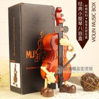 创意礼品-摇摆提琴人 音乐盒八音盒 古典风复古风 经典怀旧 10*6.5*21
