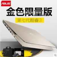 【支持礼品卡】Asus/华硕 A A456UR7100超薄学生商务办公轻薄便携游戏笔记本电脑