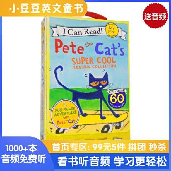 英文绘本 原版进口Pete the Cat's Super Cool Reading Collection 送电子版音频,非CD。皮特猫5本套...
