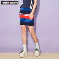 【全场2件2.5折,到手价:31.3】美特斯邦威官方旗舰店短裙女夏撞色条纹包臀裙子韩版修身半身裙