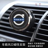 沃尔沃车载出风口磁吸手机支架 XC60XC90S60L导航磁力手机底座苹果华为汽车卡夹式手机架 沃尔沃汽车风口磁性支架