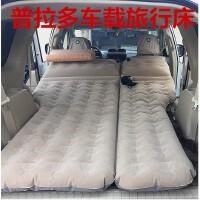 车震床新款汉兰达普拉多RAV4荣放威飒霸道汽车充气床车载旅行床垫
