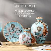 欧式花瓶摆件家居装饰品客厅插花奢华三件套创意个性陶瓷现代简约