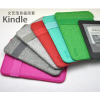 墨水屏 kindle Paperwhite 3 电纸书 电子书皮套 保护套 内胆