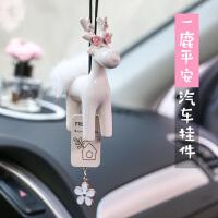 汽车挂件鹿一路平安车载装饰品摆件车上吊坠创意保平安符车内吊饰