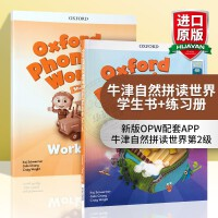 新版二级别少儿英语自然拼读phonics教材牛津英语拼读世界 英文原版 Oxford Phonics World L2