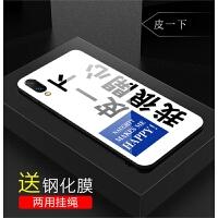 vivoX23手机壳步步高X23钢化玻璃壳全包防摔镜面网红男女同款潮薄 VIVO X23-皮一下