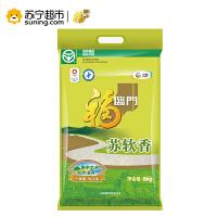 【苏宁超市】福临门 苏软香8kg/袋 江苏原粮大米粳米香米