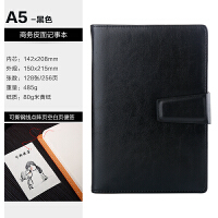 商务笔记本文具A5办公用品包扣记事账工作日记本子定制
