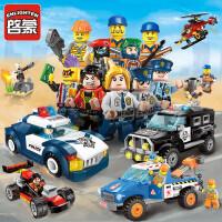 启蒙积木拼装玩具城市警察军事5岁男孩智力6-8-10岁儿童益智玩具
