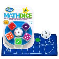 Thinkfun数学骰子美国桌面游戏儿童益智STEM教具数学思维训练玩具