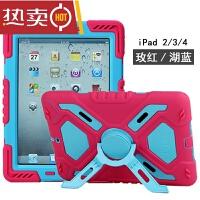 苹果ipad4保护套防摔老款ipad2硅胶壳a1395平板电脑ipad3全包1458SN3660