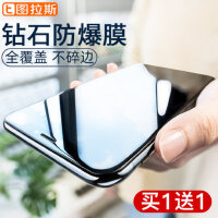 苹果11钢化膜iPhone11Pro Max手机iPhoneX贴膜X全屏Xmax覆盖Promax蓝光XR全包Xs防摔iP