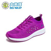 大黄蜂童鞋男童运动鞋 春季新款儿童透气鞋子男孩大码运动鞋