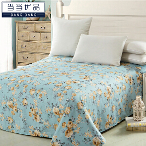 当当优品 纯棉斜纹印花双人床单 花园假期 230*250