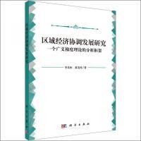 旅行【正版图书 绝版旧书】