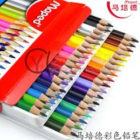 法国Maped 马培德12色 18色 24色 36色套装 彩色铅笔 三角杆彩铅