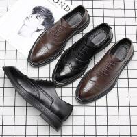 皮鞋布洛克男鞋韩版英伦潮鞋休闲商务正装皮鞋男士尖头黑色小皮鞋春季新款