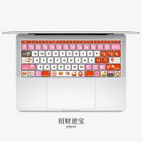 苹果笔记本键盘贴膜macbook pro air11.6 13寸 15寸mac贴纸 H9070 招财进宝(留言电脑型号