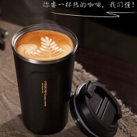 品家家品咖啡杯不锈钢保温杯办公室随手水杯子个性马克杯简约户外