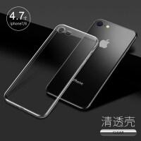 苹果7手机壳iPhone8plus套7p透明硅胶i8软壳八全包防摔7plus新款适用iPhone