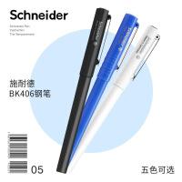 进口 德国施耐德schneider BK406学生练字墨囊钢笔特细0.38mm明尖