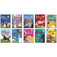 经典童话・快乐识字(套装共10册,内含白雪公主、野天鹅、海的女儿、皇帝的新衣、灰姑娘、拇指姑娘、青蛙王子、睡美人、小红