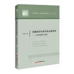 低碳经济与排污权交易研究――以河南省为例