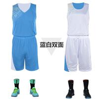 篮球服 套装 男 篮球衣双面穿训练服队服比赛服 可定制印号 正蓝翻白 5XL