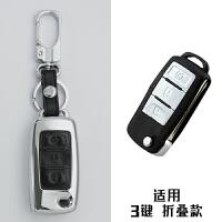东风风行景逸 X3 X5风神AX7/AX3/A30金属汽车钥匙保护包套