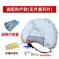 若飞颈椎枕头修复充气护颈枕劲椎加热电动按摩中药枕