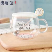 汉馨堂 马克杯 多功能简约透明玻璃水果杯创意带盖勺居家用品办公室创意咖啡杯子