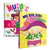 适合女孩 2本翻翻书 英文原版 My Big Girl Undies & Muddle and Match for G