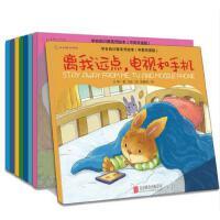 中英文绘本 学会自己做套装8本 美国幼儿园教师推荐 3-4-6-7周岁儿童绘本宝宝睡前故事书 英语绘本原版幼儿0-3岁