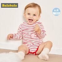 巴拉巴拉满月宝宝衣服男0-1岁婴儿哈衣新生儿连体衣潮服爬爬服冬女