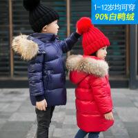 儿童羽绒服男童女童加厚宝宝童装冬装外套中长款小童中大童白鸭绒