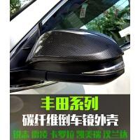 丰田新锐志雷凌凯美瑞卡罗拉汉兰达皇冠改装碳纤维后视倒车镜外壳