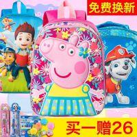 索菲娅幼儿园卡通书包3-5-6岁儿童书包男女童宝宝双肩背包