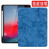 ipad保护套2018第六代6th色mini5硅胶壳air3网红10.5带笔槽9.7 ipad pro 9.7寸-(请