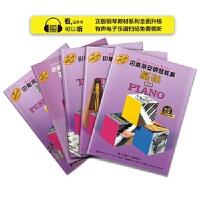 {二手旧书99成新}巴斯蒂安钢琴教程 2(共5册) 有声音乐系列图书 {美}詹姆斯・巴斯蒂安 上海音乐出版社 9787