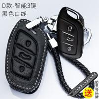 荣威钥匙套新RX5 360plus Ei6 6 350 550 RX3 RX8汽车真皮包扣壳